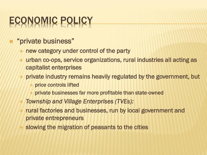 """private business"""