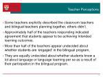 teacher perceptions2