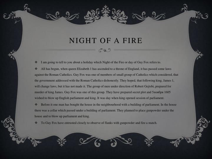 Night of a fire