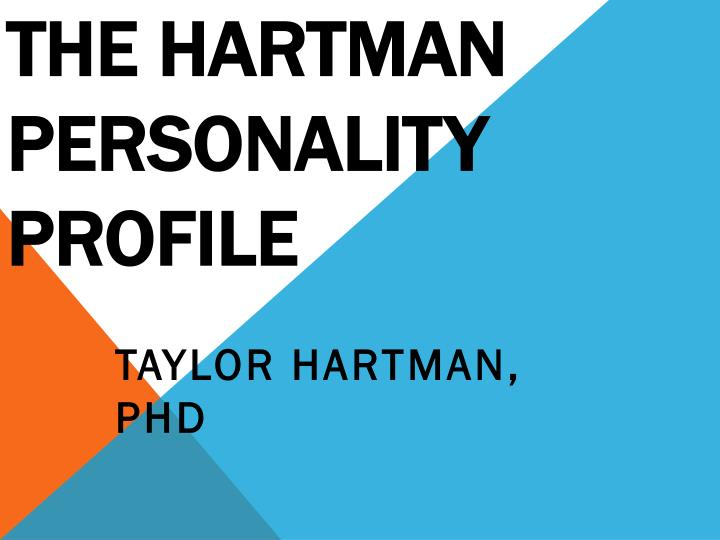 the hartman personality profile n.