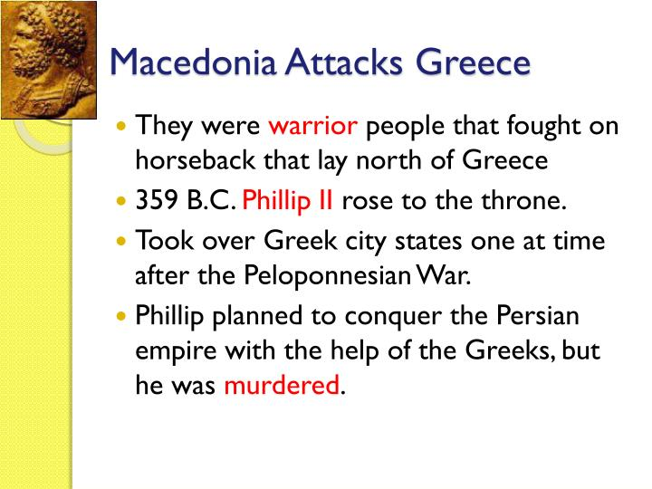Macedonia attacks greece
