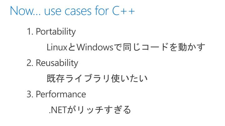 Now… use cases for C++