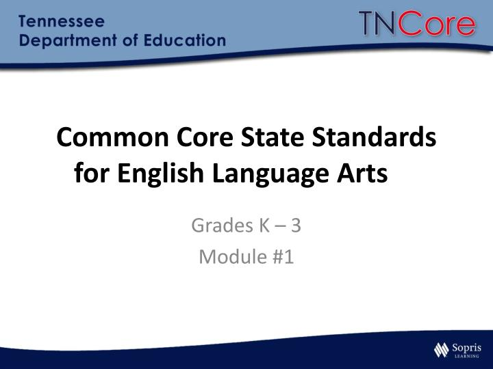 common core state standards writing In the pd in focus common core channel, explore how the common core state standards (ccss) approach literacy and mathematics in new and important ways through video examples, you'll learn practical ways to put ccss to work in classrooms.