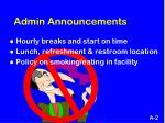 admin announcements