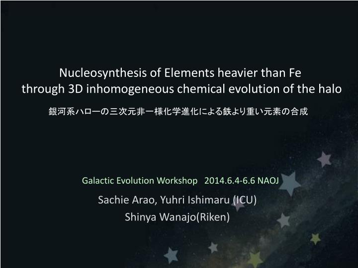 nucleosynthesis elements heavier than iron My question is this: if iron fusion seems to be the last step in stellar life, then where did we get all the heavier elements on earth my understanding is that all of the elements on earth heavier than helium were produced in stellar furnaces.