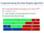 2 approximating the gale shapley algorithm3