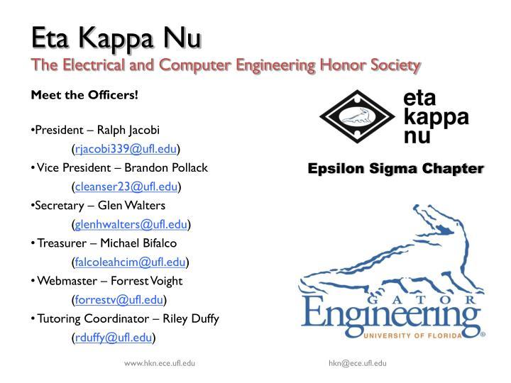 PPT Eta Kappa Nu General Meeting 1 PowerPoint Presentation ID