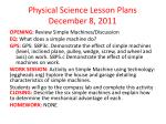 physical science lesson plans december 8 2011