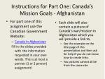 instructions for part one canada s mission goals afghanistan