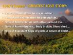 lord s supper greatest love story