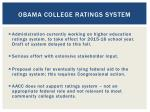 obama college ratings system