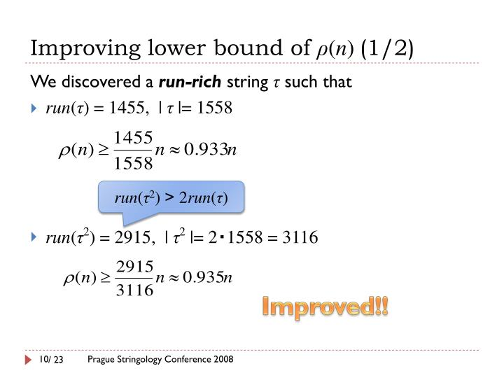 Improving lower bound of