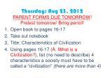 thursday aug 23 2012 parent forms due tomorrow pretest tomorrow bring pencil