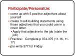participate personalize