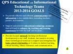 qps educational and informational technology teams 2013 2014 goals