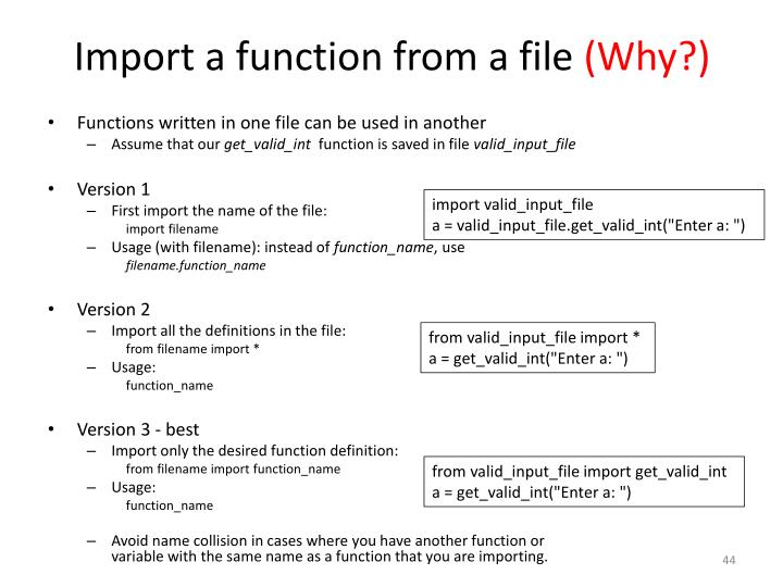 Import a function from a file