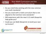 your math curriculum and the common c ore s tandards