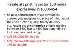 resale ats pristine sector 150 noida expressway 99100064545