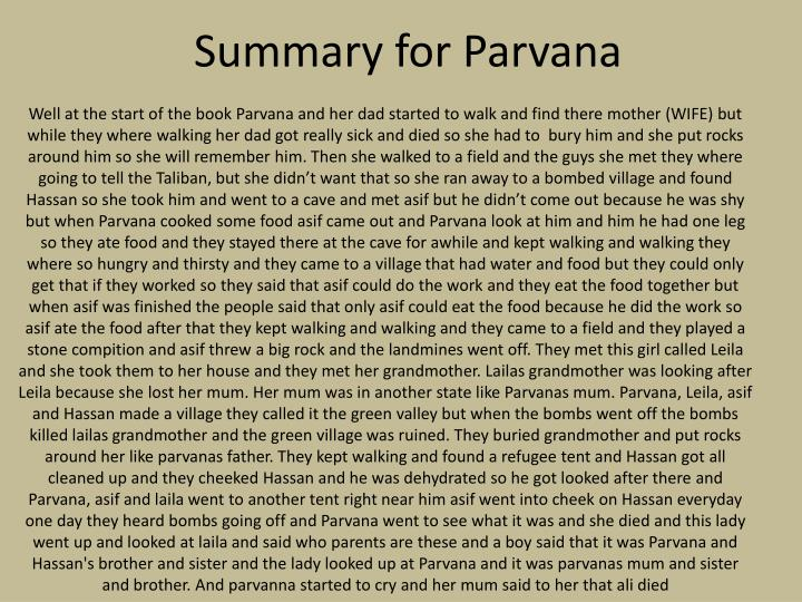 Parvana essay
