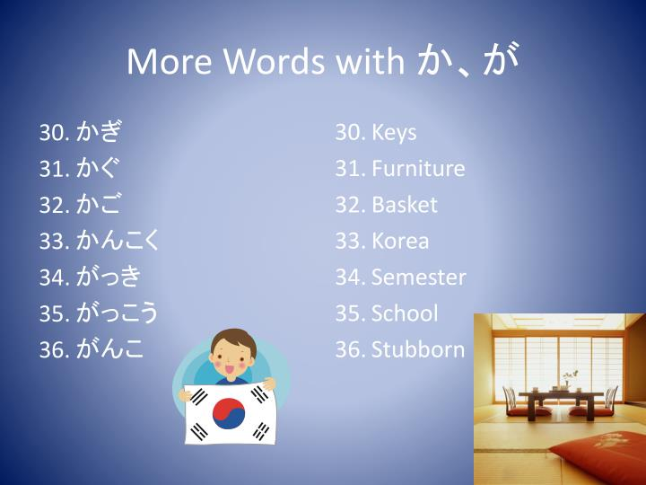 More Words with