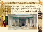 golden age of meroe