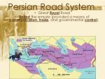 persian road system