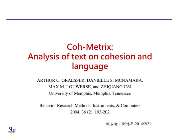 coh metrix analysis of text on cohesion and language n.