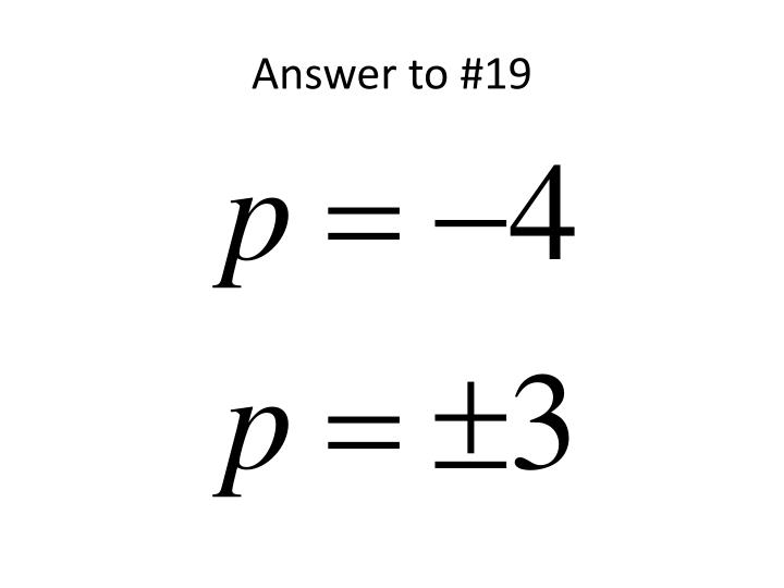 Answer to #19