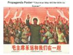 propaganda poster chairman mao will be with us forever