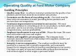 operating quality at ford motor company1