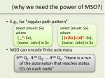why we need the power of mso