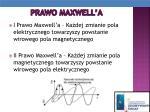 prawo maxwell a