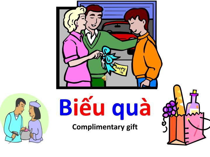 B i u qu complimentary gift