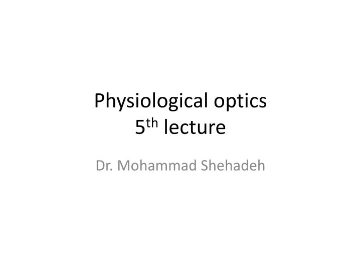 Physiological optics 5 th lecture
