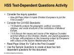 hss text dependent questions activity