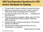 hss text dependent questions for ccr anchor standards for reading