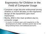 ergonomics for children in the field of computer usage
