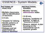 essence system models