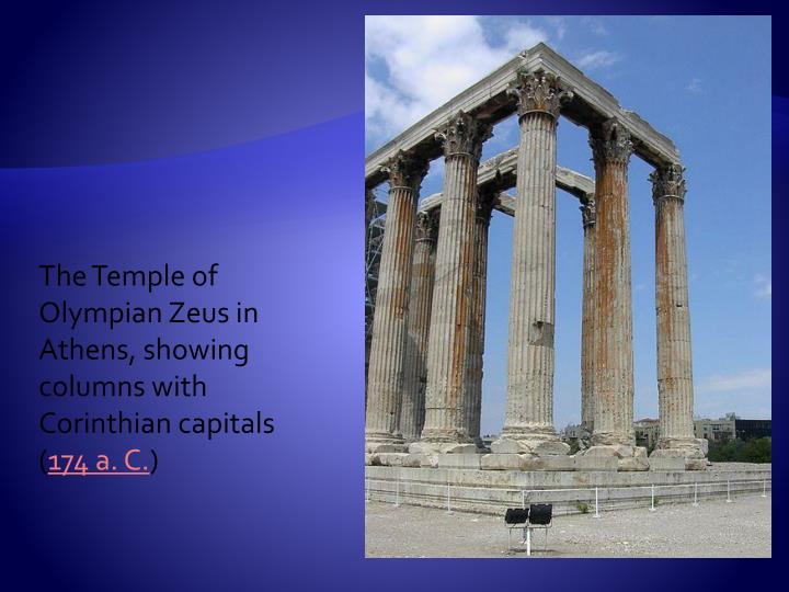 The Temple of Olympian Zeus in Athens, showing columns with Corinthian capitals