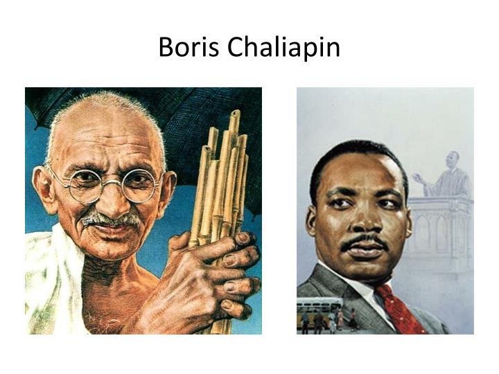 Boris Chaliapin