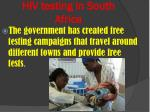 hiv testing in south africa