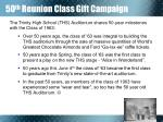 50 th reunion class gift campaign