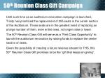 50 th reunion class gift campaign2