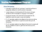 seating replacement program5