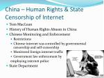 china human rights state censorship of internet