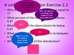 a uniform distribution exercise 2 2