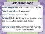 earth science rocks