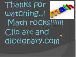 thanks for watching math rocks clip art and dictionary com