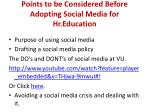 points to be considered before adopting social media for hr education1