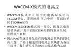 waccm x